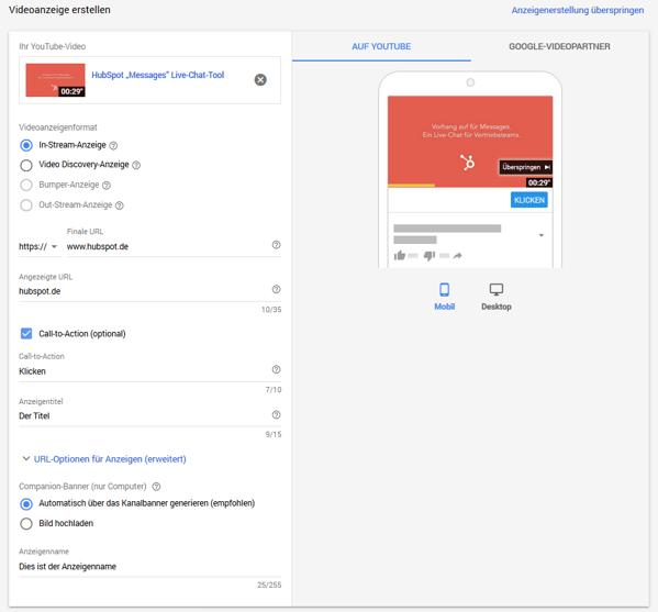 HubSpot-YouTube-Werbung-In-Stream
