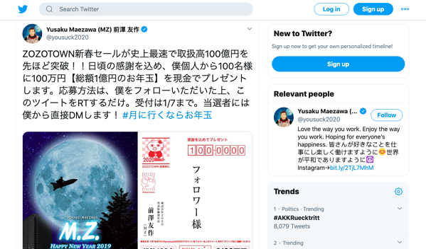 social-media-post-erfolgreich-twitter-3
